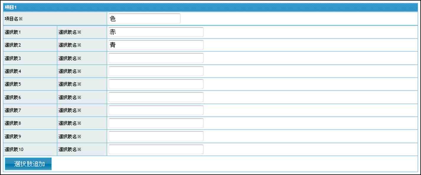 商品登録(販売アップロード)機能マニュアル 8-15