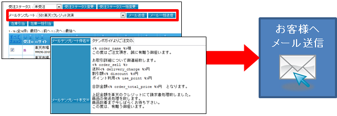 導入マニュアル-09-2